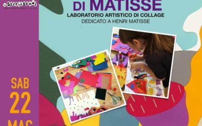 Il giardino dell'arte e dell'archeologiaIl giardino di Matisse